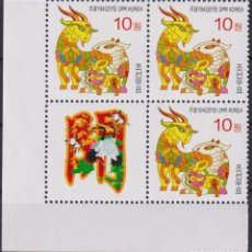 Sellos: ⚡ DISCOUNT KOREA 2015 YEAR OF THE GOAT MNH - NEW YEAR. Lote 257573820