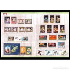 Sellos: ⚡ DISCOUNT KOREA 2015 KOREAN-RUSSIAN FRIENDSHIP MNH - COLLECTIONS. Lote 257573845