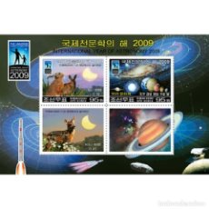 Sellos: ⚡ DISCOUNT KOREA 2009 INTERNATIONAL YEAR OF ASTRONOMY MNH - ASTRONOMY, PLANETS. Lote 257573885