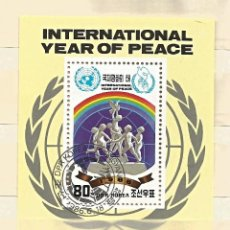 Selos: COREA/KOREA 1986 - INTERNATIONAL YEAR OF PEACE - 80 - HOJA MÁXIMA. Lote 261212755