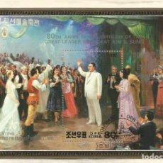 Selos: COREA/KOREA 1992 - KIM IL SUNG - HOJA MÁXIMA. Lote 261214380