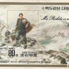 Sellos: COREA/KOREA 1992 - KIM JONG IL - HOJA MÁXIMA. Lote 261214505