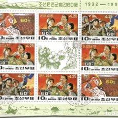 Sellos: COREA/KOREA 1992 - 1932/1992 - HOJA MÁXIMA. Lote 261214910