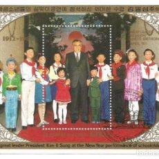 Selos: COREA/KOREA 1988 - KIM IL SUNG - HOJA MÁXIMA. Lote 261215700