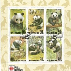 Sellos: COREA/KOREA - 1991 - PANDA - FAUNA - HOJA MÁXIMA. Lote 261216555