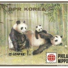 Sellos: COREA/KOREA - 1991 - PANDA - FAUNA - HOJA MÁXIMA. Lote 261216580