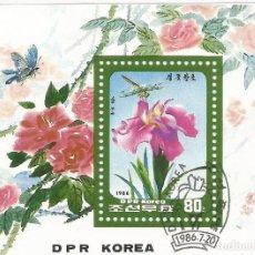 Selos: COREA/KOREA - 1986 - FLORA - DPR - HOJA MÁXIMA. Lote 261216665