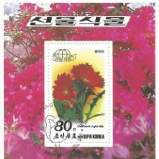 Selos: COREA/KOREA - 1989 - FLORA - GERBERA HYBRIDA - HOJA MÁXIMA. Lote 261216780