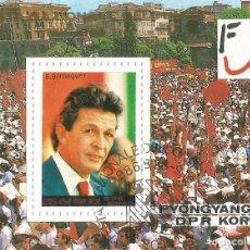 Selos: COREA / KOREA - 1986 - ENRIQUE BERLINGUER - HOJA MÁXIMA. Lote 261284250