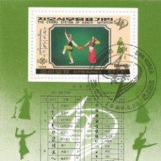 Sellos: COREA / KOREA - 1989 - DANZA, NOTACIÓN - HOJA MÁXIMA. Lote 261284330