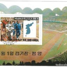 Sellos: COREA / KOREA - 1990 - JUEGOS OLIMPICOS - HOJA MÁXIMA. Lote 261284430