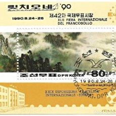 Selos: COREA / KOREA - 1990 - FERIA INTERNACIONAL DEL FRANCOBOLLO - HOJA MÁXIMA. Lote 261284520