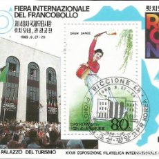 Sellos: COREA / KOREA - 1988 - FERIA INTERNACIONAL DEL FRANCOBOLLO - HOJA MÁXIMA. Lote 261285510