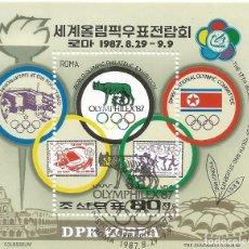 Selos: COREA / KOREA - 1987 - WORLD OLYMPIC PHILATELIC EXHIBITION - HOJA MÁXIMA. Lote 261285725