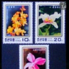 Sellos: FLORES SERIE DE SELLOS NUEVOS DE KOREA. Lote 261898785