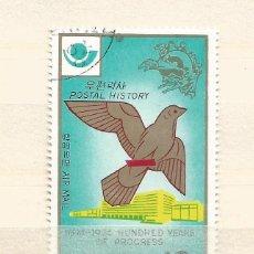 Francobolli: COREA / KOREA - SELLO USADO - AÉREO. Lote 262264810