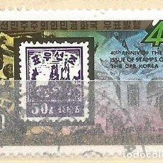 Francobolli: COREA / KOREA - SELLO USADO. Lote 262264880