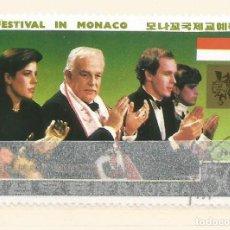 Francobolli: COREA / KOREA - SELLO USADO - FAMILIA GRIMALDI. Lote 262264985