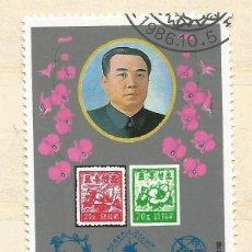 Francobolli: COREA / KOREA - SELLO USADO. Lote 262265260