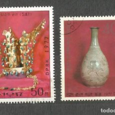 Selos: COREA / KOREA - 1970 - AIR MAIL - 2 SELLOS USADOS - 2 VALORES. Lote 262265970
