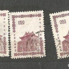 Selos: COREA / KOREA - 3 SELLOS USADOS - 1 VALOR. Lote 262266345