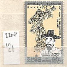 Francobolli: COREA 1991 - USADO. Lote 262270830