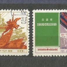 Selos: COREA - 1974 - 2 VALORES - COMPLETA - USADO. Lote 262279725