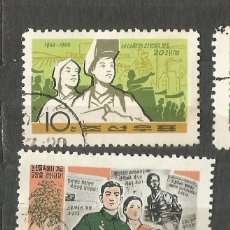 Selos: COREA - 1967 - 3 VALORES - COMPLETA - USADO. Lote 262280515