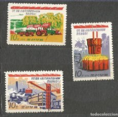 Francobolli: COREA - 1974 - 3 VALORES - USADO. Lote 262282155