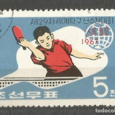 Sellos: COREA - 1967 - PING PONG - USADO. Lote 262282815