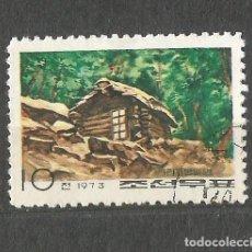 Selos: COREA - 1973 - REFUGIO - USADO. Lote 262286105
