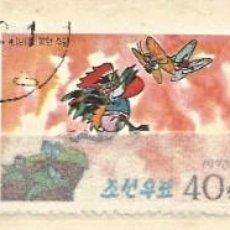 Selos: COREA - 1973 - 3 SELLOS USADOS - COMPLETA. Lote 262288285