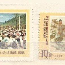 Selos: COREA - 1968 / 1971 - REVOLUCIÓN - 2 VALORES - USADOS. Lote 262290005
