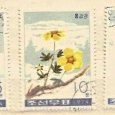Sellos: COREA - 1974 - FLORES - 5 VALORES - USADOS. Lote 262292300
