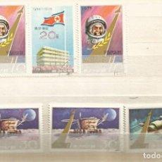 Sellos: COREA - 1975 - CARRERA ESPACIAL - 6 SELLOS - USADOS. Lote 262293605