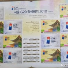 Sellos: O) COREA 2010, CUMBRE DE SEÚL DEL G20, ARQUITECTURA DEL TEMPLO BUDISTA, ECONOMÍA MUNDIAL, FINANZAS M. Lote 262656355