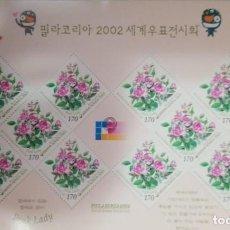 Sellos: O) 2001 COREA, PHILA KOREA 2002, ROSAS, PINK LADY, DIAMOND, NUEVO. Lote 262656555