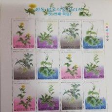 Sellos: O) 2002 COREA, PLANTAS DE COLORANTES, CARTHEMUS, LITOSPERMUM, FRAXIHUS, PERSICARIA, SCT 2077. Lote 262656700