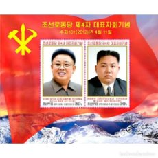 Sellos: ⚡ DISCOUNT KOREA 2012 4TH CONFERENCE OF THE LABOR PARTY MNH - STATE LEADERS. Lote 262866675