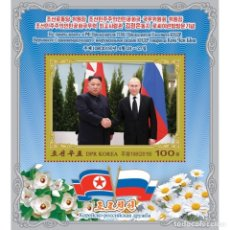 Sellos: ⚡ DISCOUNT KOREA 2019 MEETING OF KIM JONG-UN WITH THE PRESIDENT OF THE RUSSIAN FEDERATION MNH. Lote 262866685