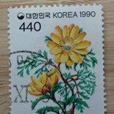 Selos: KOREA 1990.. Lote 268986514
