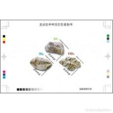 Sellos: ⚡ DISCOUNT KOREA 2013 MINERALS MNH - MINERALS, MINERALS, IMPERFORATES. Lote 270387588