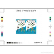 Sellos: ⚡ DISCOUNT KOREA 2014 120TH ANNIVERSARY OF THE FOUNDING OF THE IOC MNH - OLYMPIC GAMES, THE. Lote 270387693