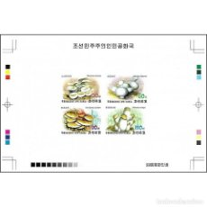 Sellos: ⚡ DISCOUNT KOREA 2015 MUSHROOMS MNH - MUSHROOMS, IMPERFORATES. Lote 270387733