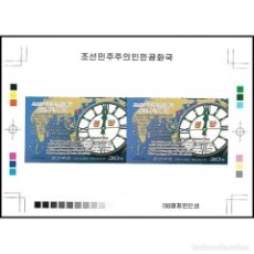 Sellos: ⚡ DISCOUNT KOREA 2016 SETTING THE COUNTRY STANDARD TIME MNH - CLOCK, IMPERFORATES. Lote 270387813