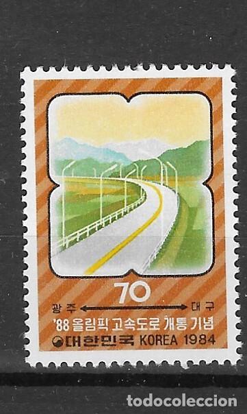 COREA DEL SUR Nº 1236 (**) (Sellos - Extranjero - Asia - Corea)