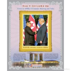 Sellos: ⚡ DISCOUNT KOREA 2019 FIRST HIGH-LEVEL TALKS BETWEEN THE DPRK AND THE UNITED STATES MNH - ST. Lote 284374163