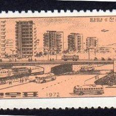 Timbres: ASIA. COREA DEL NORTE. CONSTRUCCIÓN DE LA CALLE CHOLLIMA. AÑO 1976. YT-1405. USADO SIN CHARNELA. Lote 284622883