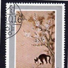 Timbres: ASIA. COREA DEL NORTE. PINTURA DE ANIMALES. AÑO 1978. YT-1493A. USADO SIN CHARNELA. Lote 284624348