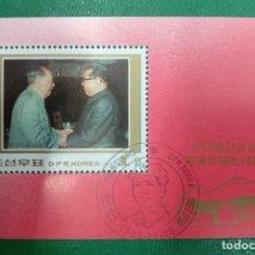 Francobolli: COREA DEL NORTE 1993. MAO AND KIM IL SUNG (1975). MI:KP BL293,. Lote 286214378